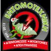 Εντομοτεχνική | Απεντομώσεις, Απολυμάνσεις, Μυοκτονίες | Θεσσαλονίκη & Κιλκίς