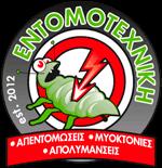 Απεντομώσεις Απολυμάνσεις Μυοκτονίες Θεσσαλονίκη Κιλκίς | Εντομοτεχνική