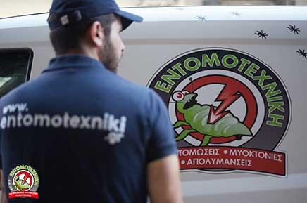 Απεντομώσεις Θεσσαλονίκη, Απολυμάνσεις Θεσσαλονίκη, Μυοκτονίες Θεσσαλονίκη